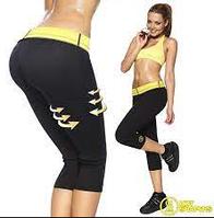 Бриджи для похудения Yoga Hot Shapers!