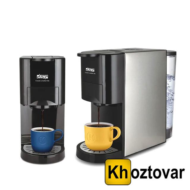 Капсульна кавоварка DSP KA3046