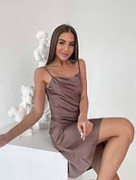 Женское нарядное платье-комбинация на бретелях