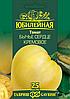 Томат Волове серце кремове 0.15 гр Гавриш