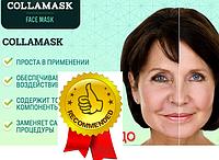 Крем-маска от Морщин Collamask (Колламаск) 75 Мл
