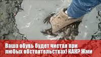 Водоотталкивающий спрей для обуви AQUA Бронь,нано спрей аквабронь,aqua бронь