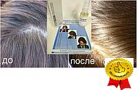 Stopsedin спрей для волос, Лучшее средство от седины СтопСедин