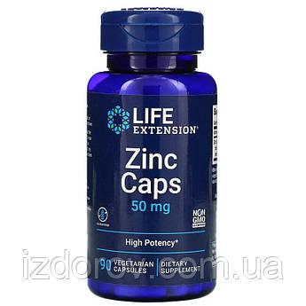 Life Extension, Zinc Caps, Цинк в капсулах, 50 мг, высокая эффективность, 90 вегетарианских капсул. США