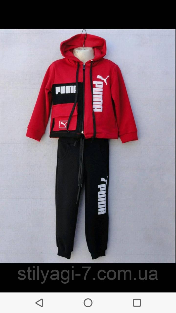 Спортивный костюм для мальчика на 3-7 лет черного с красным, желтым цвета c капюшоном Пума оптом