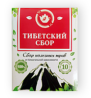 Тибетский сбор (чай) от алкоголизма, тибетський збір