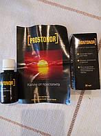 Капли от простатита Простанорм - prostonor