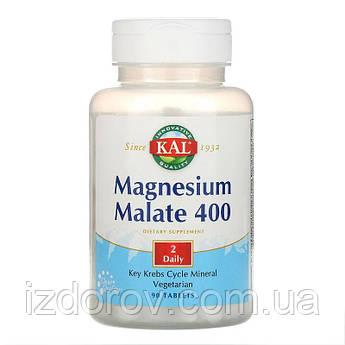 KAL, Магния малат 400 мг (яблочная кислота) для здоровой работы мышц, Magnesium Malate, 90 таблеток