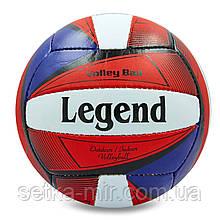 Мяч волейбольный PU LEGEND LG0159 (PU, №5, 3 слоя, сшит вручную)