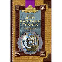 Книжки для дітей 10-15 років