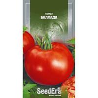 Томат Балада 0.1 гр. SeedEra (детерм.)