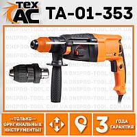 Перфоратор прямой Tex.AC ТА-01-353 Техас