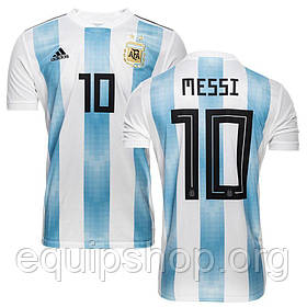 Футбольная форма Сборной Аргентины Месси 10