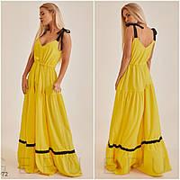Красивий жіночий сарафан максі жовтий на зав'язках c контрастними вставками НА/-4035