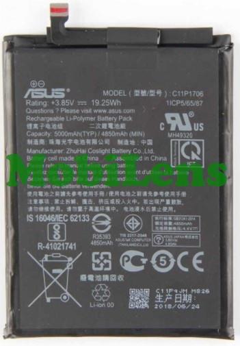 Asus ZB631KL, ZenFone Max Pro M2, ZB602KL X00TD, ZB601KL ZenFone Max Pro M1, C11P1706 Аккумулятор