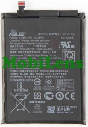 Asus ZB631KL, ZenFone Max Pro M2, ZB602KL X00TD, ZB601KL ZenFone Max Pro M1, C11P1706 Аккумулятор, фото 2