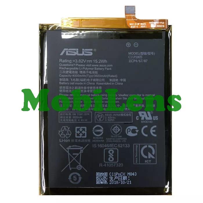 Asus ZB633KL, ZenFone Max M2, X01AD, C11P1805 Аккумулятор