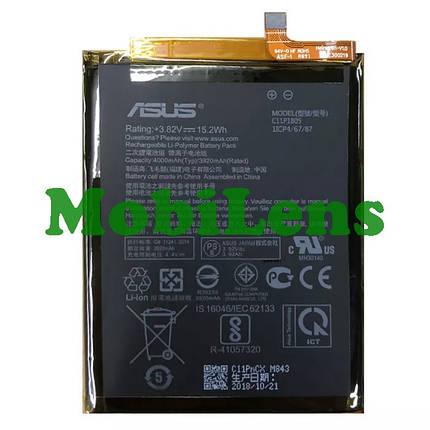 Asus ZB633KL, ZenFone Max M2, X01AD, C11P1805 Аккумулятор, фото 2