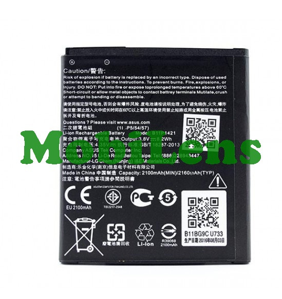 Asus ZC451CG, ZenFone C, B11P1421 Акумулятор
