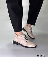 Ботинки женские демисезонные кожаные капучино классические на шнуровке