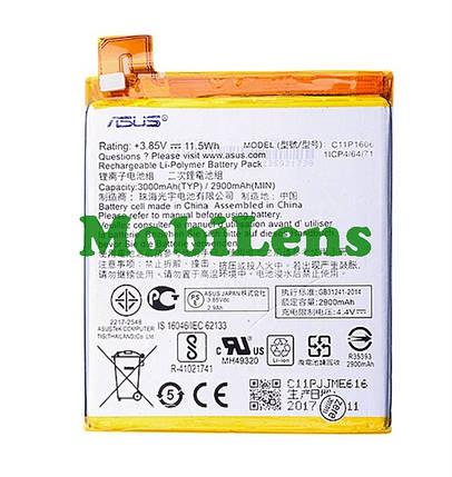 Asus ZC551KL, ZenFone 3 Laser, C11P1606 Аккумулятор, фото 2
