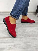 Червоні замшеві лофери молодіжного стилю, фото 1
