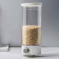 Дозатор кухонный для круп, сахара, соли (ОДКХ-128) 1.5