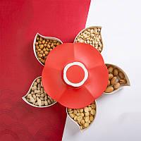 Складной органайзер для орешков и конфет (ОДКХ-300) Красный
