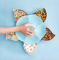 Складной органайзер для орешков и конфет (ОДКХ-300) Синий