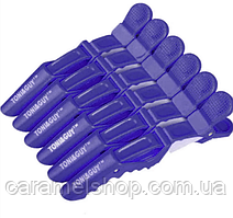 Затискач качечка крокодильчик для волосся перукарня пластмаса 11 см Toni&Guy - упаковка 6 шт темно-синій