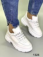 Кроссовки женские демисезонные кожаные белые