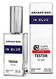 Тестер DUTYFREE мужской Armand Basi In Blue, 60 мл.