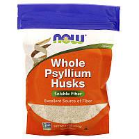 Now Foods, Псиллиум, Подорожник (цельная оболочка семян), Whole Psyllium Husks, 454 г