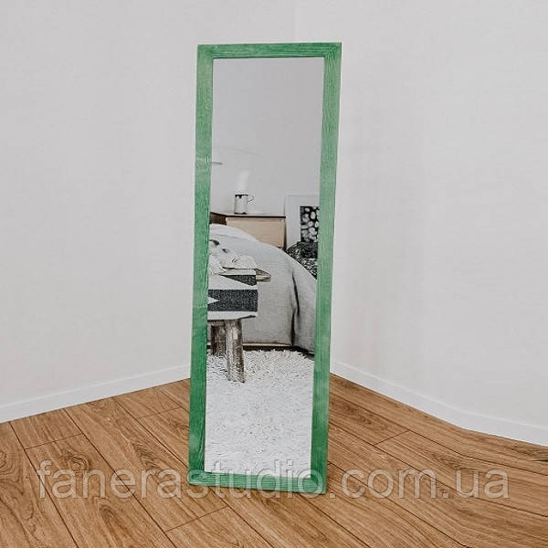 Зеркало напольное в деревянной раме зеленый