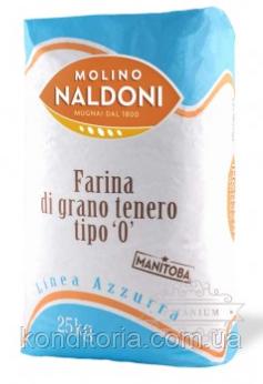 Мука ПШЕНИЧНАЯ MANITOBA AZZURRA MOLINO NALDONI 1КГ Италия
