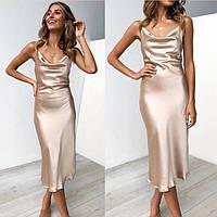 Женское нарядное платье-комбинация на бретелях в длине миди