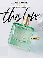 Парфюмерная вода женская Avon Always This Love, коллекция Today Tomorrow Always, Avon,(Эйвон