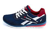 Мужские летние  кроссовки из натуральной замши и сетки Reebok синие