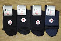"""Мужские медицинские носки """"Клевер"""". Носки без резинки."""