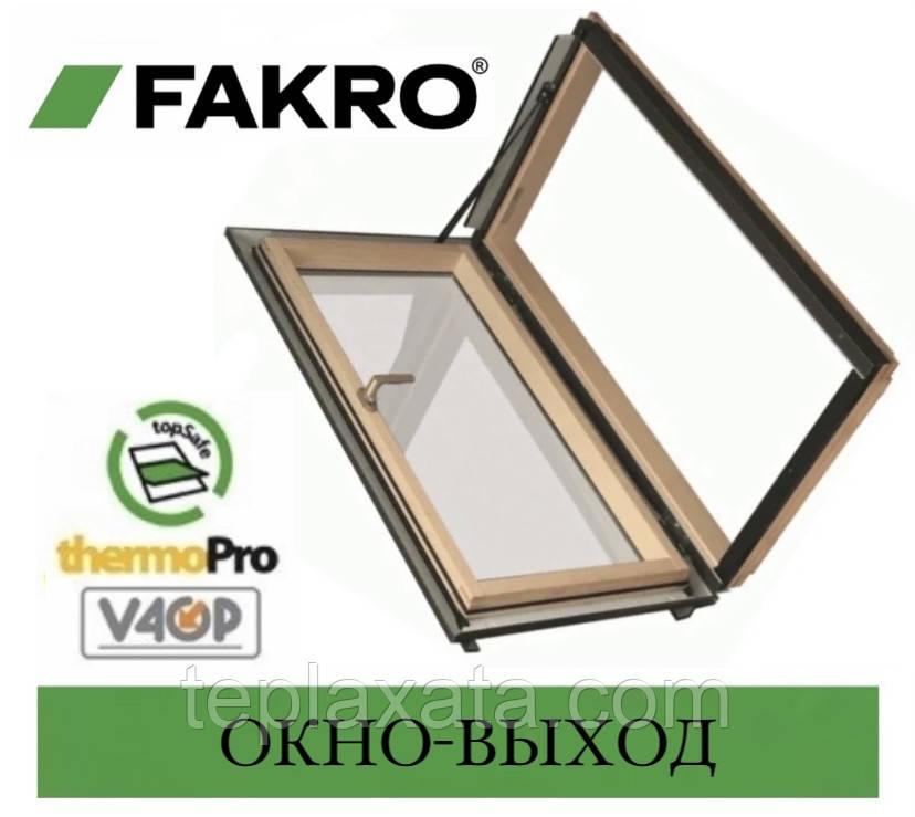 FAKRO FWR/FWL U3 Распашное окно-выход термоизоляционное (66*98)