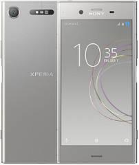 Смартфон Sony Xperia XZ1 G8341 4/64 GB Warm Silver Qualcomm Snapdragon 835 2700 маг