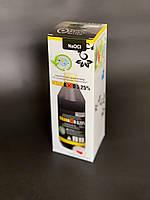 Хлоракс 5,25% (Chlorax 5,25%) 400г, Гипохлорит натрия, Гіпохлорид натрія 5,25% для промивання, хлорка