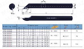 S20R-SVXCR16 Резец (державка) токарный расточной, фото 2