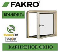 FAKRO BDL/BDR P2 Карнизное окно (78*60)