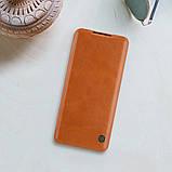 Захисний чохол-книжка Nillkin для Xiaomi Mi 11 (Qin leather case) Brown Коричневий, фото 7