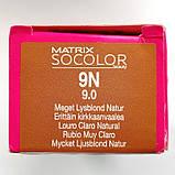 9N (очень светлый блондин) Стойкая крем-краска для волос Matrix Socolor.beauty,90 ml, фото 2