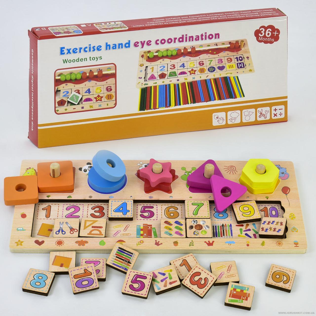 Дерев'яна гра Навчання рахунку з геометричними фирурами.