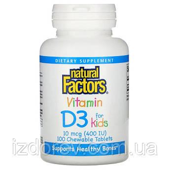 Natural Factors, Витамин D3 для детей, со вкусом клубники, 400 МЕ, 100 жевательных таблеток