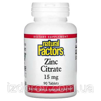 Natural Factors, Цинк цитрат 15 мг, Zinc Citrate, 90 таблеток