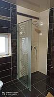 Стеклянная душевая перегородка 80 * 200 см перегородка в душ из закаленного стекла 8 мм матовая